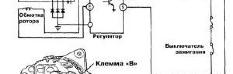 Подключение генератора уаз буханка, схема
