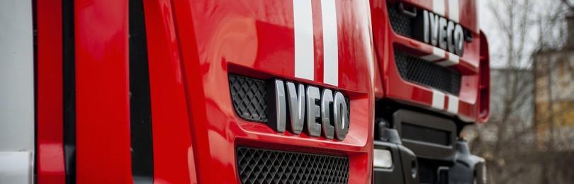 Коммерческая техника компании IVECO