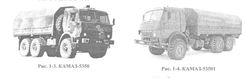 Военный камаз 5350, 53501: технические характеристики