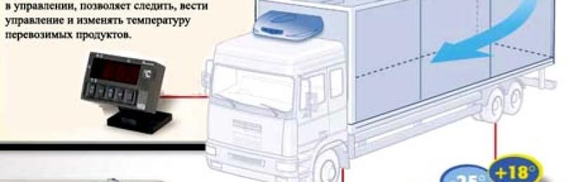 Установка холодильного оборудования на автомобиль, установка рефрижератора на газель