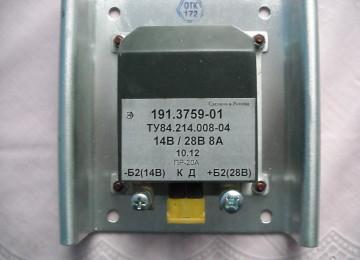 Преобразователь напряжения МТЗ-80: схема подключения
