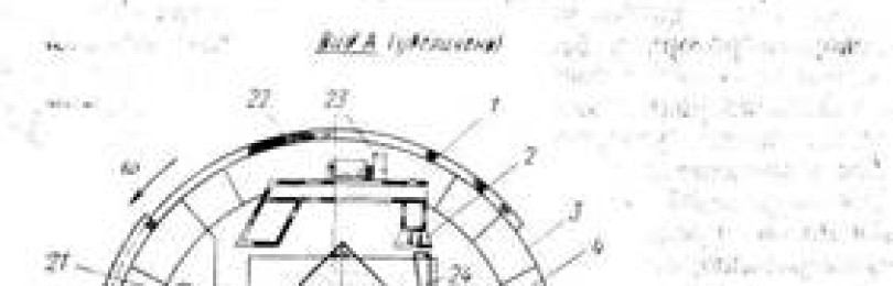 Вагоноопрокидыватель, типы, устройство, принцип работы, схема