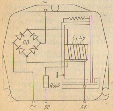 Электрическая схема реле блокировки